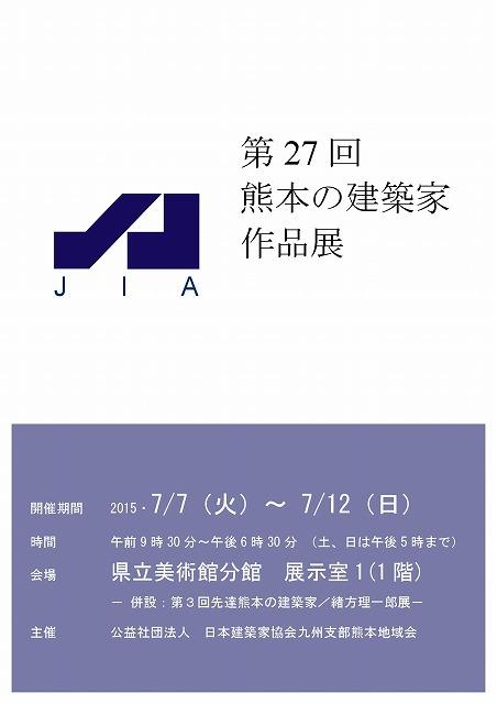 2015-jia