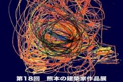006_jia06_de