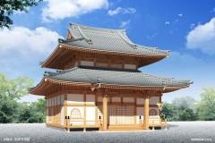 daifukuji-end